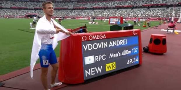 Паралимпиец Вдовин признался в ненависти к своему виду спорта