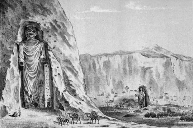 Артефакты истории. Бамианские статуи.