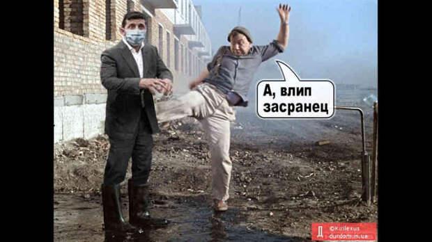Украина между ужасом без конца для себя и ужасным концом для Зеленского