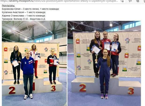 Пятиборки из Северного взяли медали на соревнованиях в Челябинске