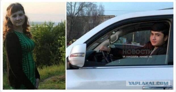 В Перми школьника, насмерть сбившего девушку на папином Lexus, приговорили к условному сроку Авто, Авария, Смертельное, ДТП, Негатив