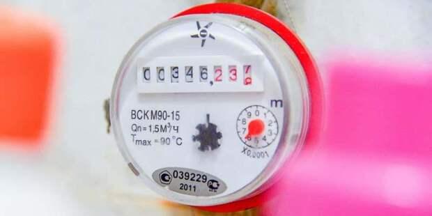 Сведения индивидуальных приборов учета воды можно передать через портал mos.ru