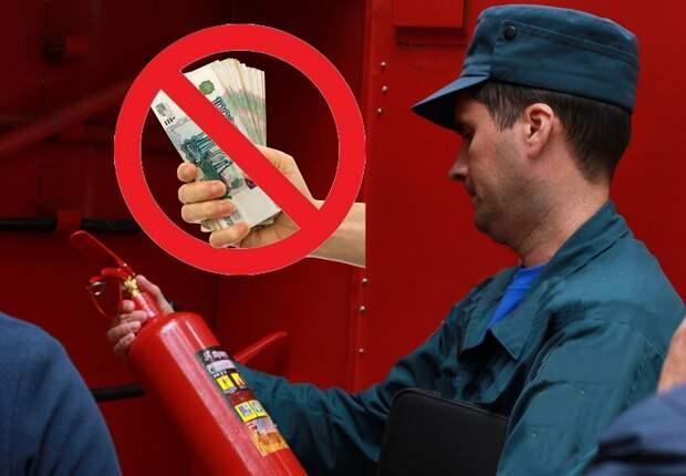 Начальник пожарно-спасательной части присвоил деньги сотрудников в Богородском районе
