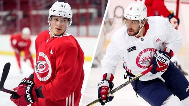 Русские звезды удивляют хоккейную Америку. Овечкина называют «профессором», Свечников забивает суперголы