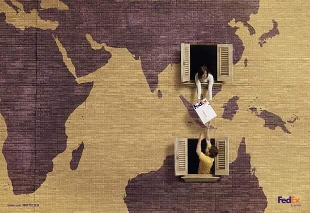 Доставка FedEx. Из континента на континент как из окна в окно
