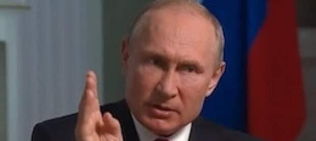 Президент России Владимир Путин распорядился.. | ИА «АВРОРА» | ВКонтакте