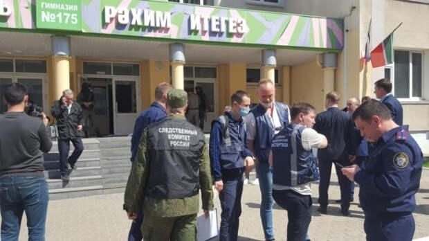В Казани рассказали о состоянии 14 пострадавших при стрельбе детей