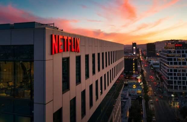 Netflix сообщил о проведении бесплатного онлайн-мероприятия для фанатов с участием киноактеров