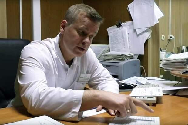 Новосибирского врача увольняют после рассказа о низких зарплатах и опасном оборудовании