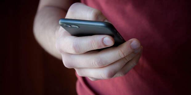 Детский телефон доверия станет доступен с мобильных по номеру 124