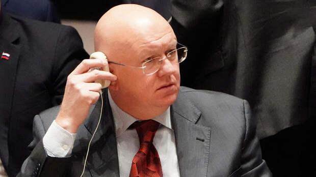 Небензя: односторонние санкции США и ЕС угрожают мировой безопасности