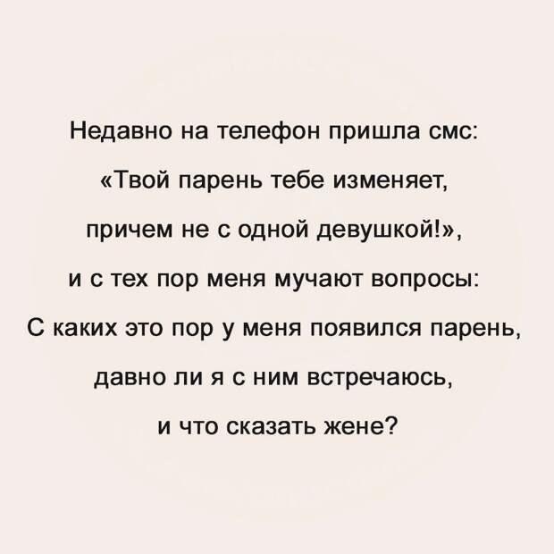 А ты веришь в любовь с первого взгляда? Улыбнемся))
