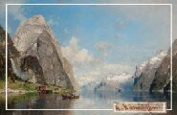 Art: Живописная панорама норвежских фьордов на картинах художника Расмуссена, который творил 150 лет назад
