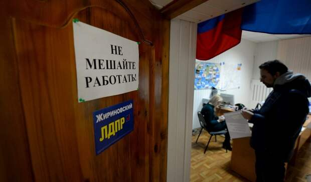 Незаконные предвыборные штабы начали работать в правительстве Ставрополья