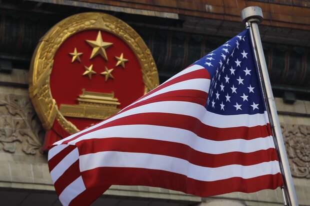 Администрация США против КНР