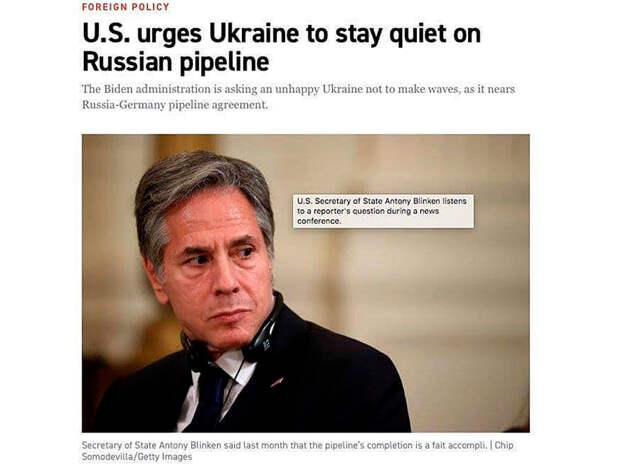 Скриншот страницы foreignpolicy.com