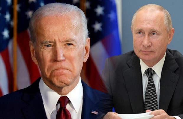 Байден идет к «смертельному соперничеству» с Россией