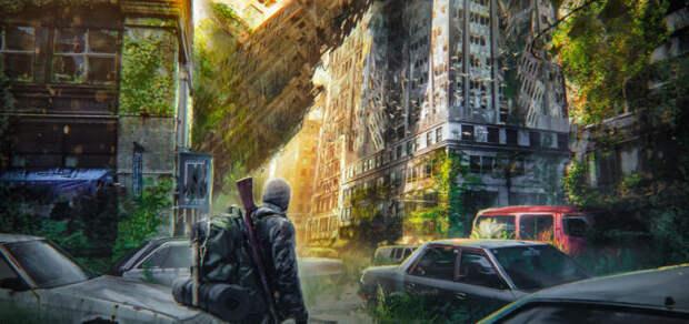 Цивилизация скоро рухнет