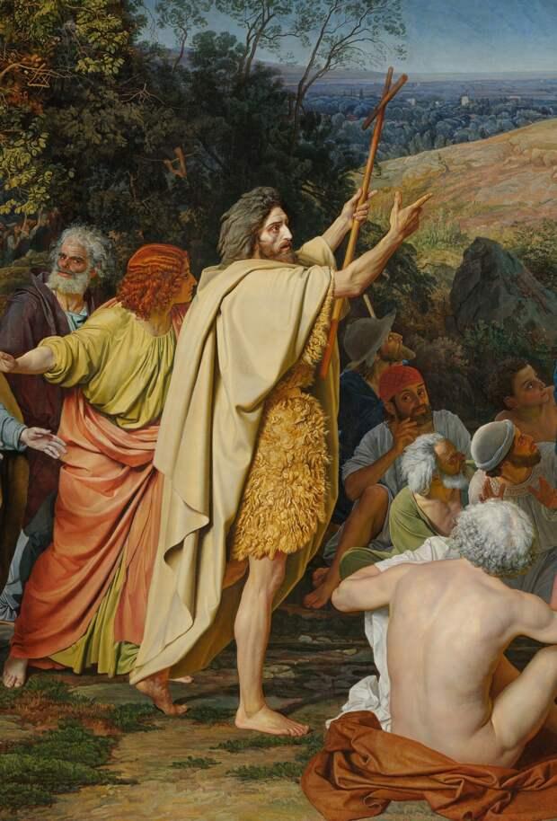Третьяковская галерея. Крещение Иоаново