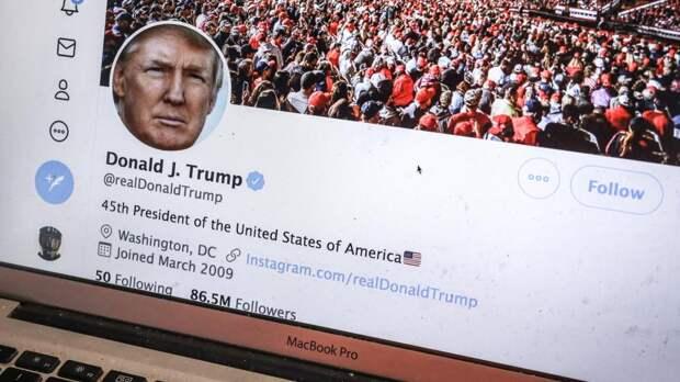 Как травля Трампа американскими компаниями угрожает российскому суверенитету