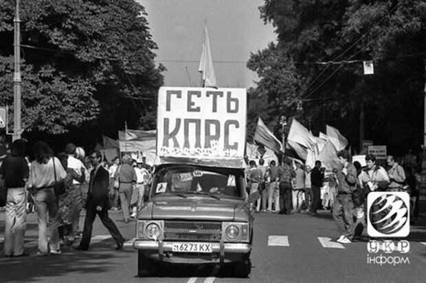 Независимость Украины: долгие годы борьбы, фото - Киев. «The Kiev Times»