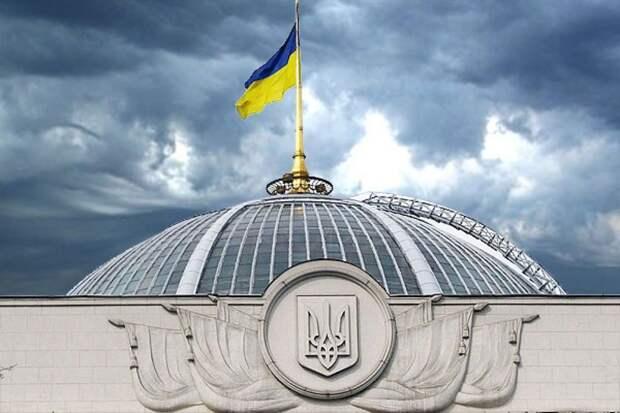 Верховная рада продлила закон обособом статусе Донбасса (ФОТО, ВИДЕО)