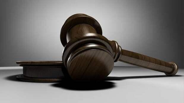 Бывшую сотрудницу Минфина США приговорили к тюремному сроку за разглашение данных, связанных с Россией и Манафортом