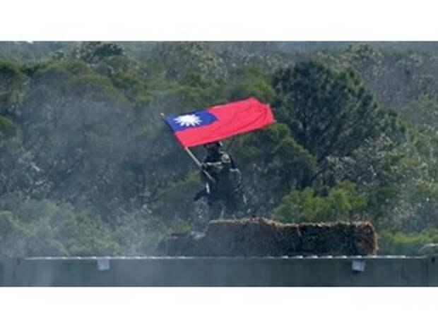 Запад готовят к войне за Тайвань