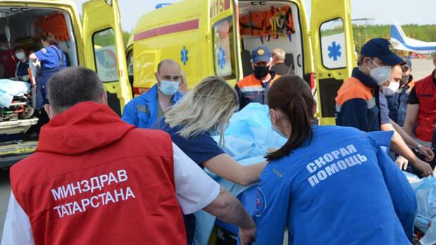 Самолет с пострадавшими при стрельбе в казанской школе вылетел в Москву