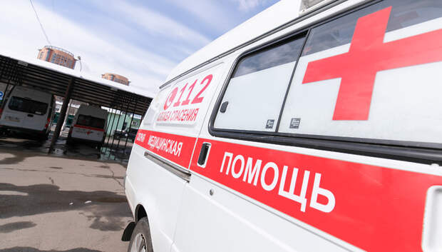 В Подмосковье продолжают набор врачей и водителей в службу скорой помощи