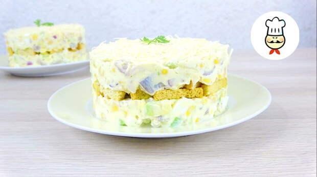 Фото к рецепту: Салат  праздничный