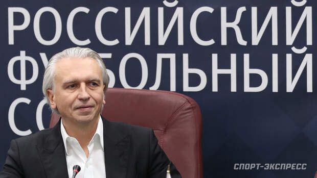 Дюков единогласно переизбран президентом РФС
