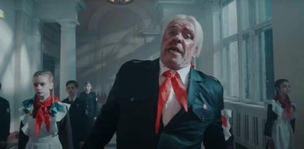 Тилль Линдеманн — враг России и детей (омерзительный клип)