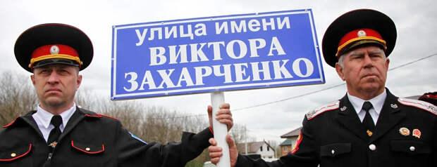 На Кубани чествуют руководителя знаменитого казачьего хора Виктора Захарченко