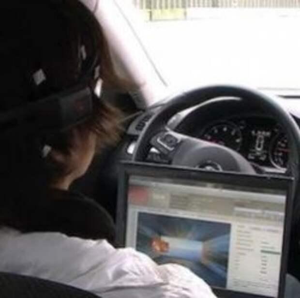Управление автомобилем при помощи мысли