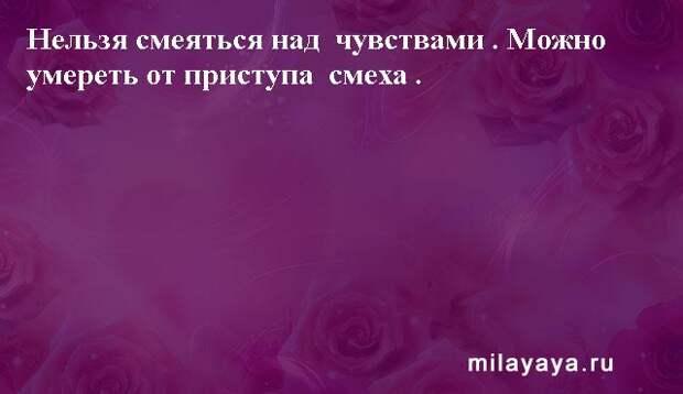 Картинки со статусами. Подборка milayaya-status-milayaya-status-30231112102020-15 картинка milayaya-status-30231112102020-15
