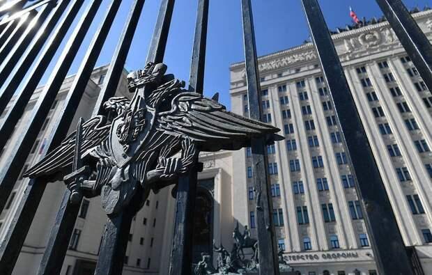 Здание Министерства обороны Стоян Васев/ТАСС