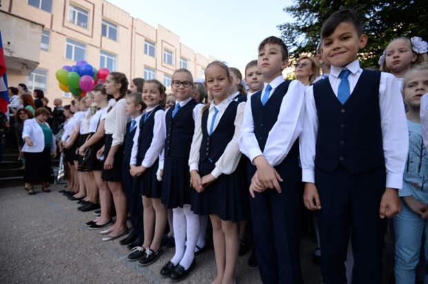 Многодетным семьям Севастополя компенсируют стоимость школьной формы