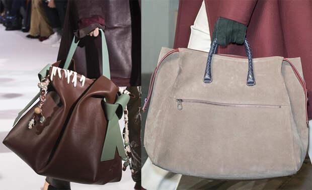 Модные сумки большого размера