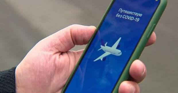 Казахстан хочет присоединиться кприложению «Путешествую без Covid-19»