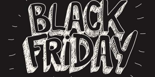 Роспотребнадзор дал совет, как совершать покупки на «чёрной пятнице»