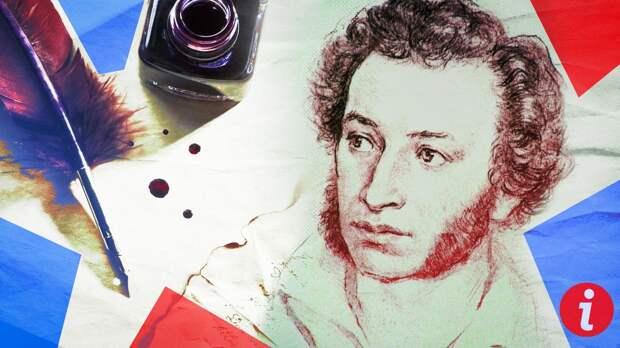 Инсценировка смерти и жизнь во Франции: самые популярные мифы о жизни Пушкина