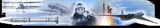 Этот день в авиации. 20 февраля