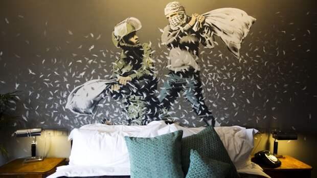 Бэнкси открыл отель с «худшим на свете» видом — на стену между Израилем и Палестиной