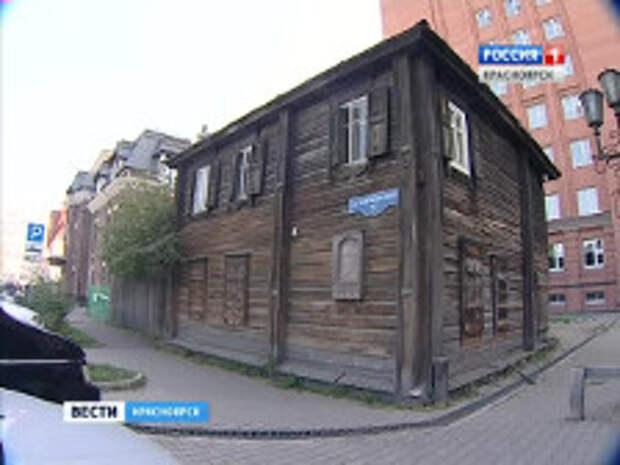В Красноярске не могут продать дом, где работал Ленин