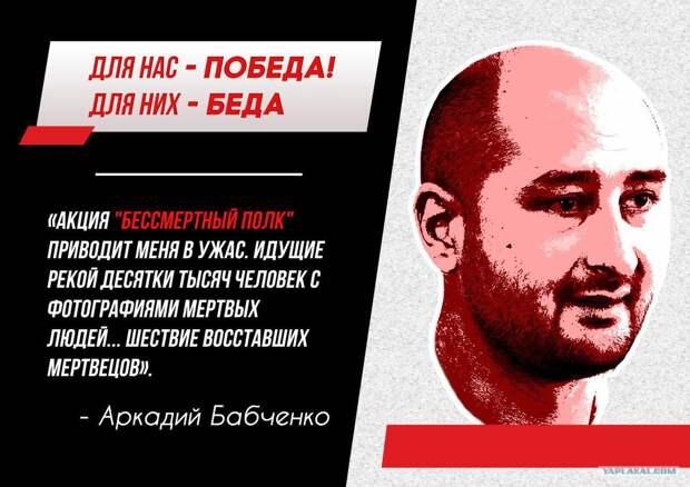 Секта свидетелей «победобесия»: Кто дирижирует хором бандеровцев и российских либералов
