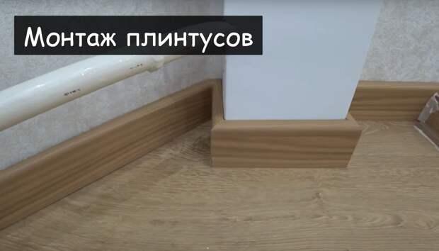 Ремонт в квартире своими руками. Этапы и последовательность работ.