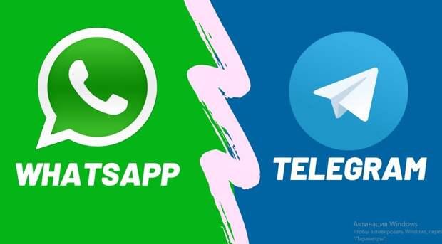 Мировые лидеры отказываются от WhatsApp в пользу Telegram
