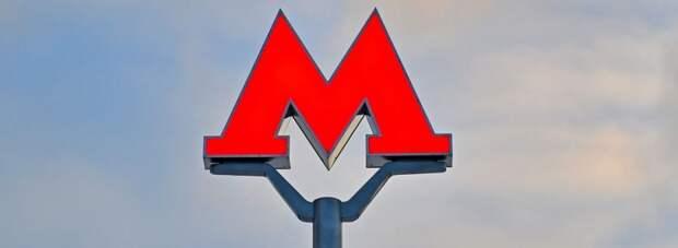 На участке от «Селигерской» до «Физтеха» возводят монолитные конструкции станций