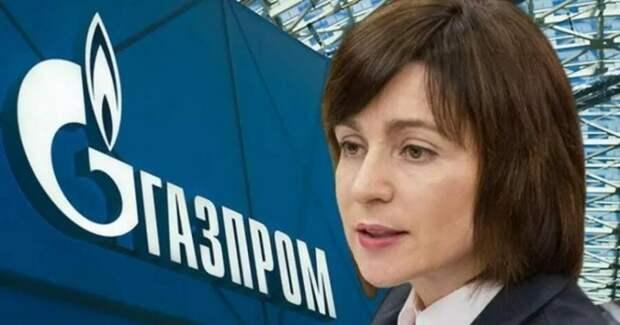 Аукнулась русофобия Санду: кишинёвские делегации безуспешно обивают порог штаб-квартиры Газпрома
